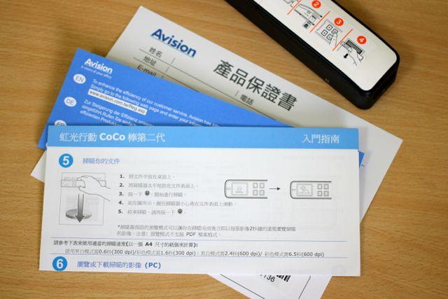 MiWand2-006