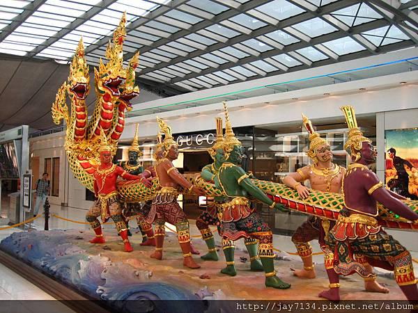 泰國 408