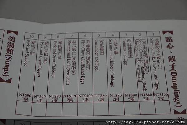 P1080469