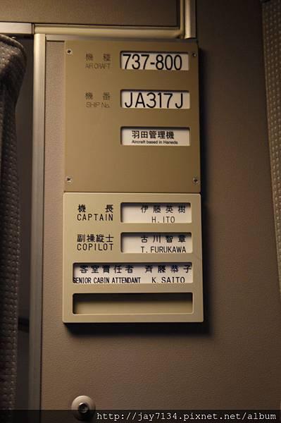 P1100403