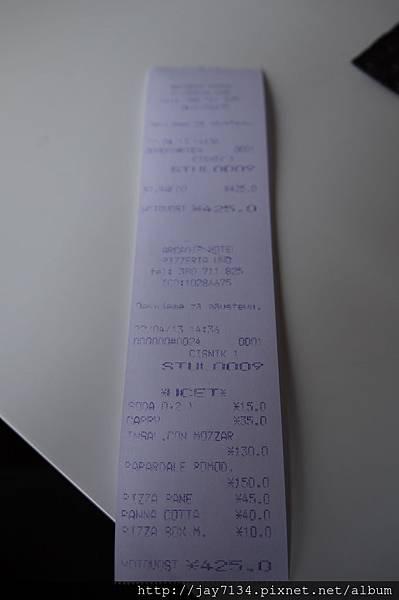 P1140108