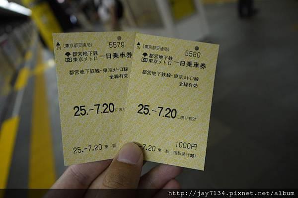 P1200289.JPG