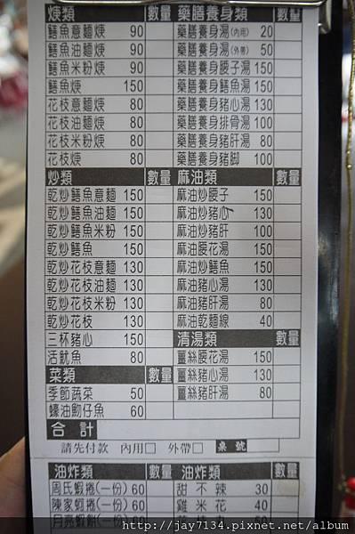 P1230135.JPG
