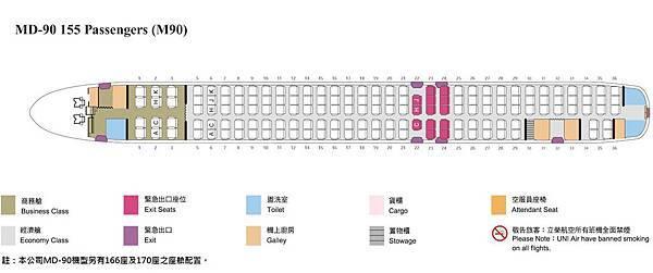 MD-90%20SEAT.jpg
