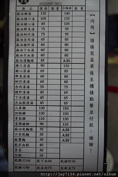 P1250587.JPG