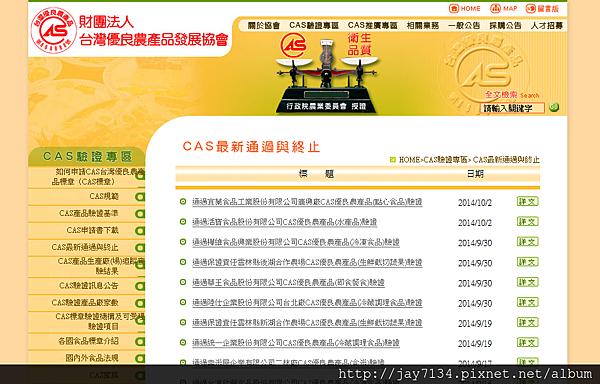 螢幕截圖 2014-10-05 11.00.44.png