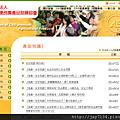 螢幕截圖 2014-10-05 11.01.00.png
