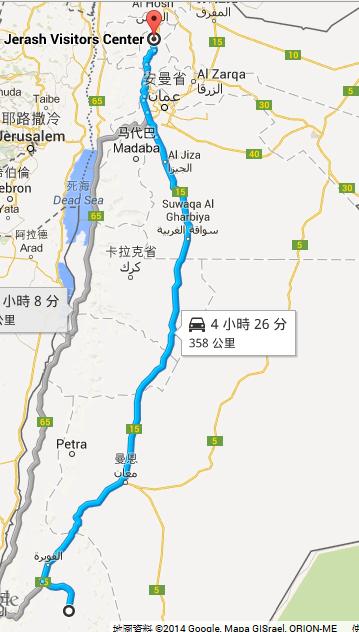 Wadi Rum-傑拉什.png
