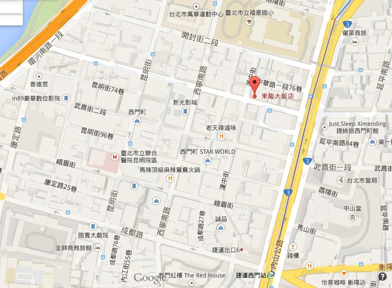 東龍大飯店.png