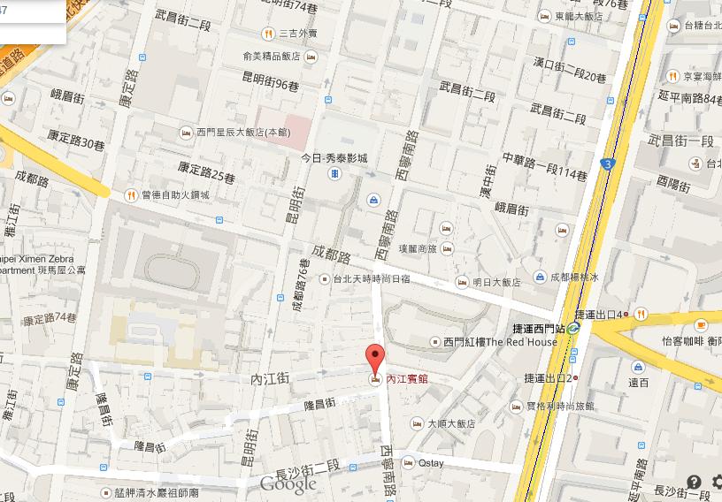 內江商旅.png
