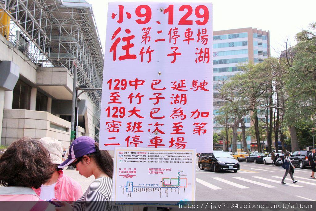 IMG_6436.JPG