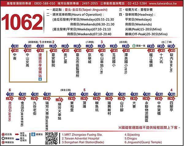 1062-新北市(48).jpg