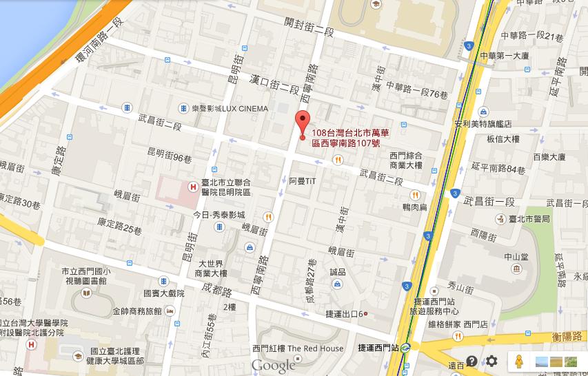 薆悅酒店 (inhouse Hotel).png