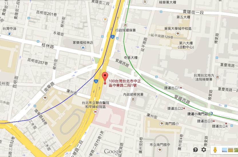 台北花園大酒店.png