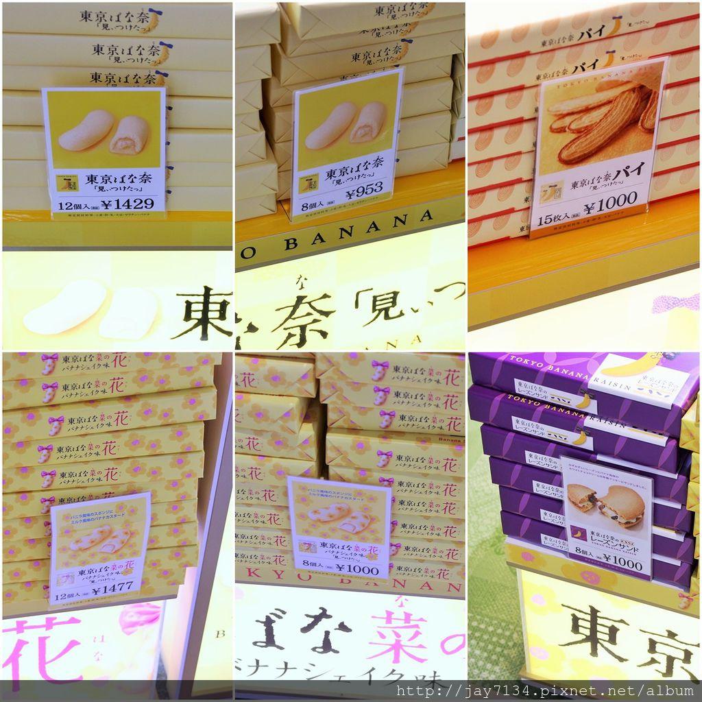 出境後東京香蕉價格.jpg