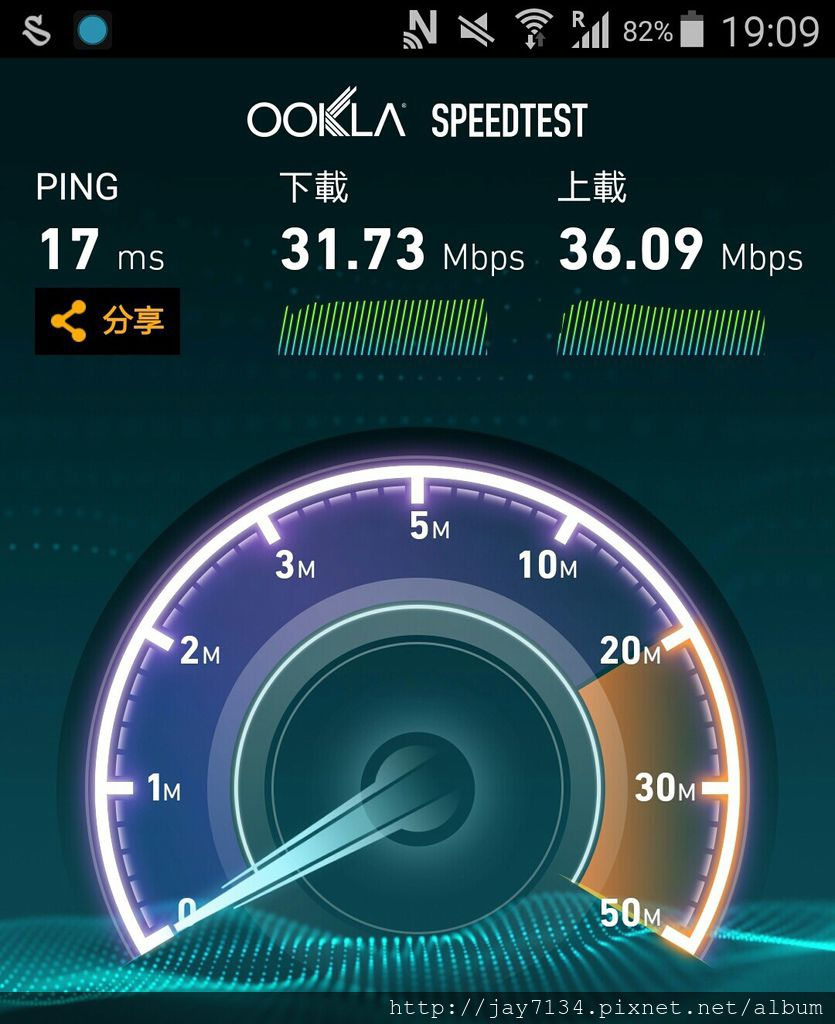 成田T3機場wifi.jpg