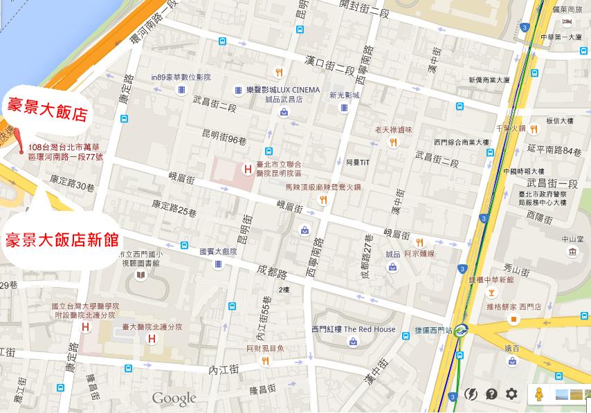 豪景大飯店.png