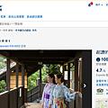 螢幕截圖 2015-07-12 14.43.02.png