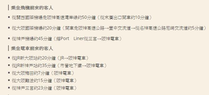 螢幕截圖 2015-07-13 22.49.36.png