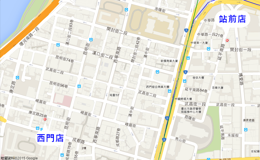 新驛站.png