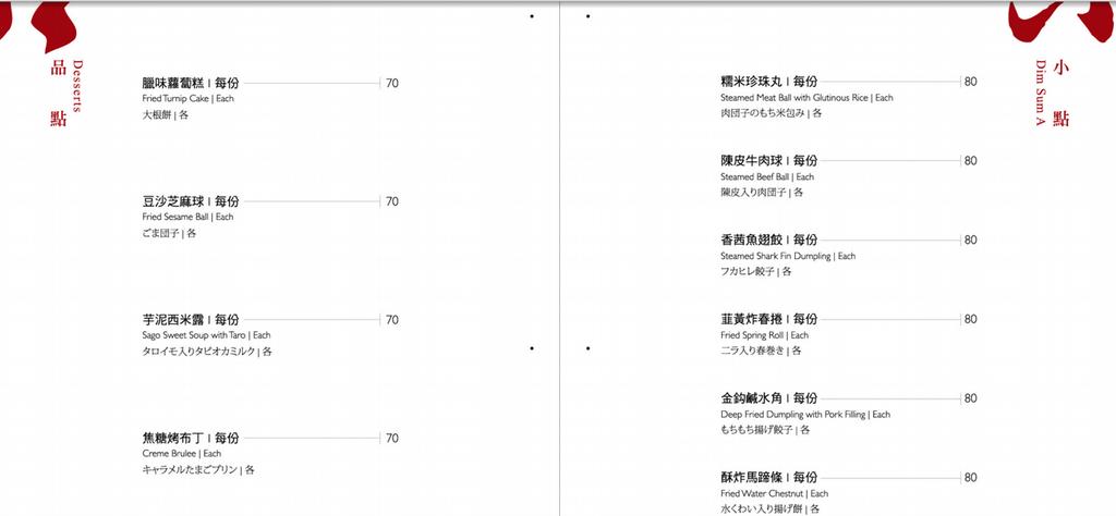 螢幕截圖 2015-09-05 12.33.59.png