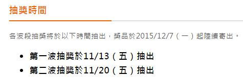 螢幕截圖 2015-10-28 14.19.40 (2).png