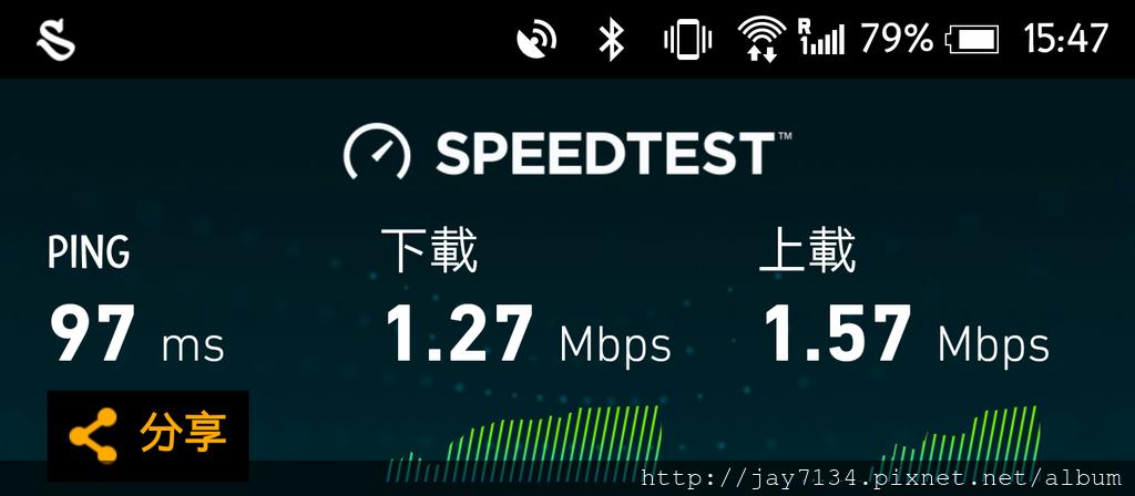 仁川機場 W.png