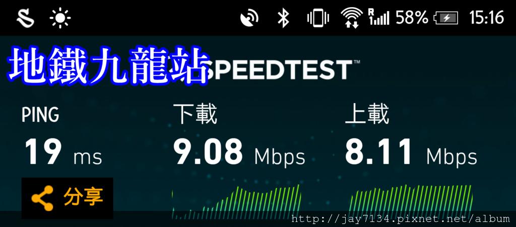 地鐵9龍站.png