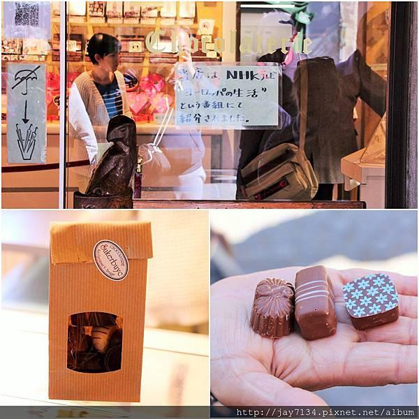 NHK報導甜點店.jpg
