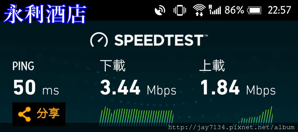 永利酒店 w.png