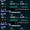 大江戶線 do-vert.jpg