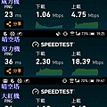 晴空塔 doco-vert.jpg