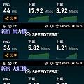 新宿 do-vert.jpg