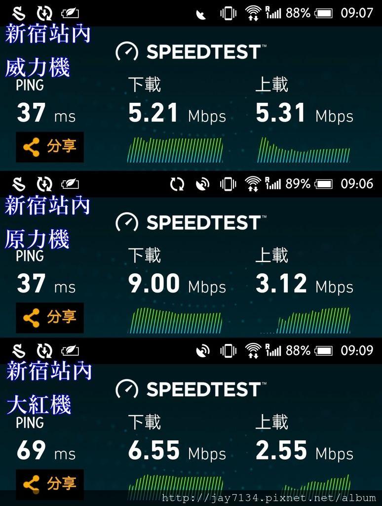 新宿站 do-vert.jpg