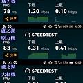 蘆之湖 do-vert.jpg
