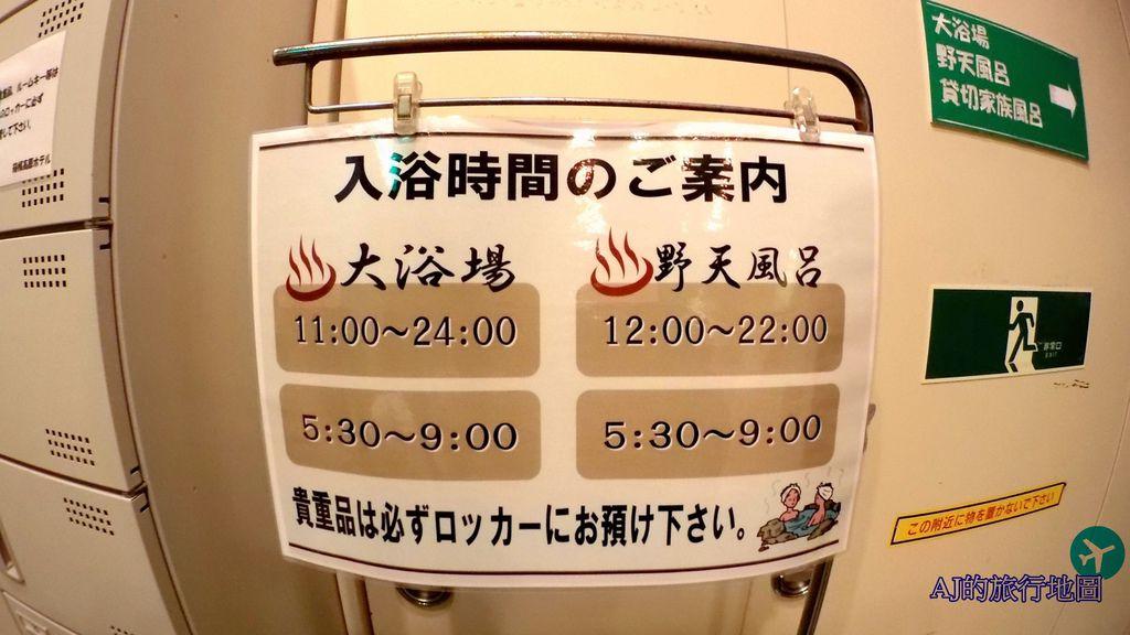 100_3102.JPG