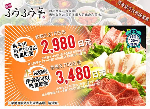 tabeho_01_cn.jpg