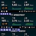 海濱幕張.jpg
