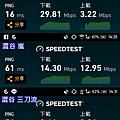 澀谷.jpg