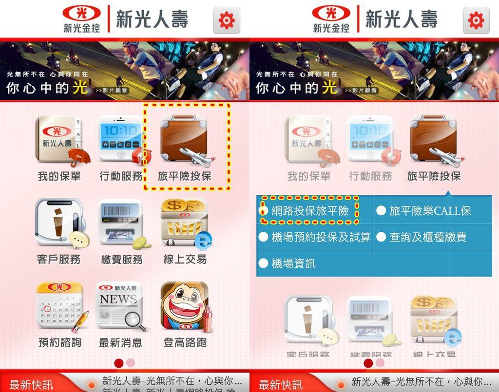 Screenshot_2016-05-10-14-14-55-horz.jpg
