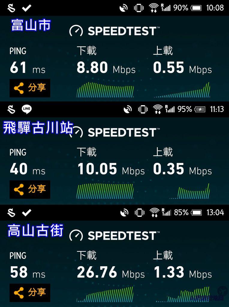 富山市-vert.jpg