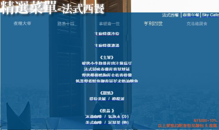 螢幕截圖 2016-06-05 01.37.03.png