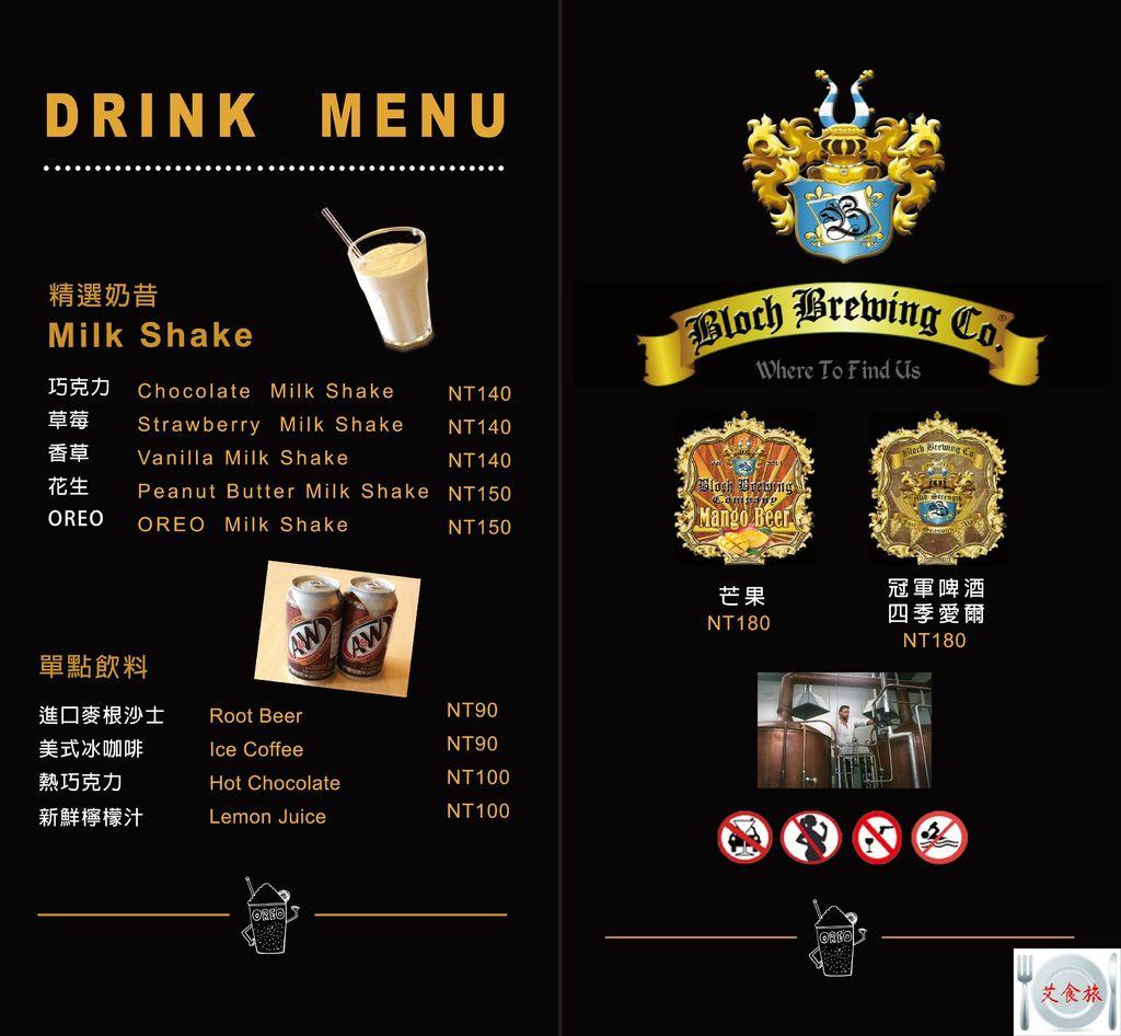 飲料封面加內頁DRINK外CS4-02.jpg