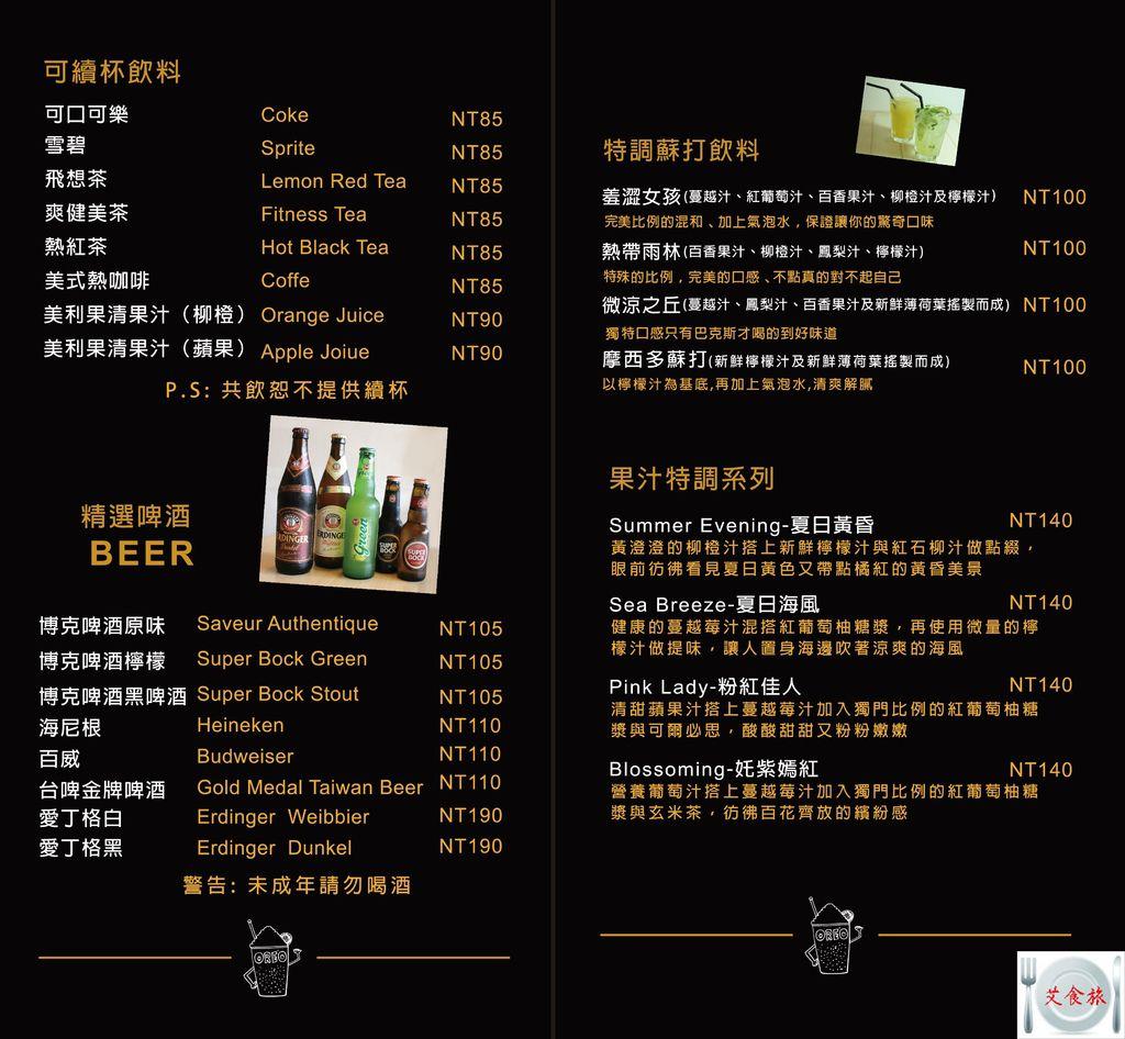 飲料封面加內頁DRINK外CS4-05.jpg