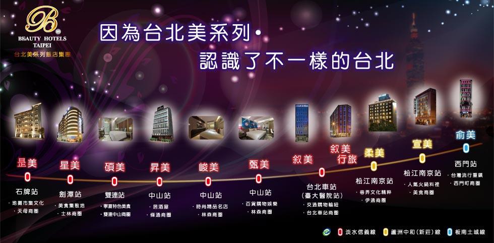 banner_chinese.jpg