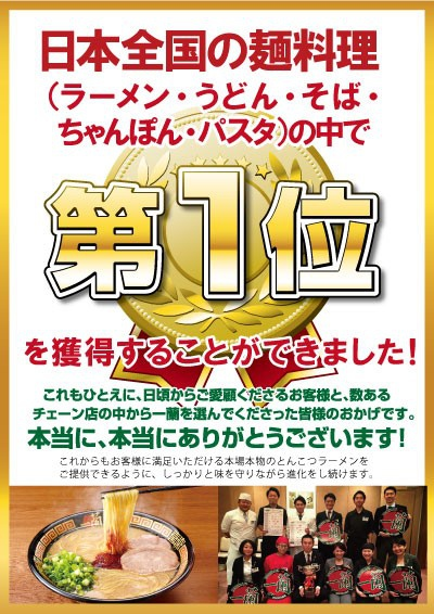 20160529_sousenkyo.jpg