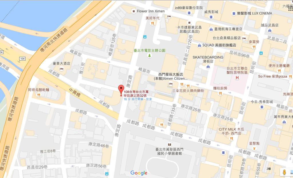 享樂文旅 康定館.png