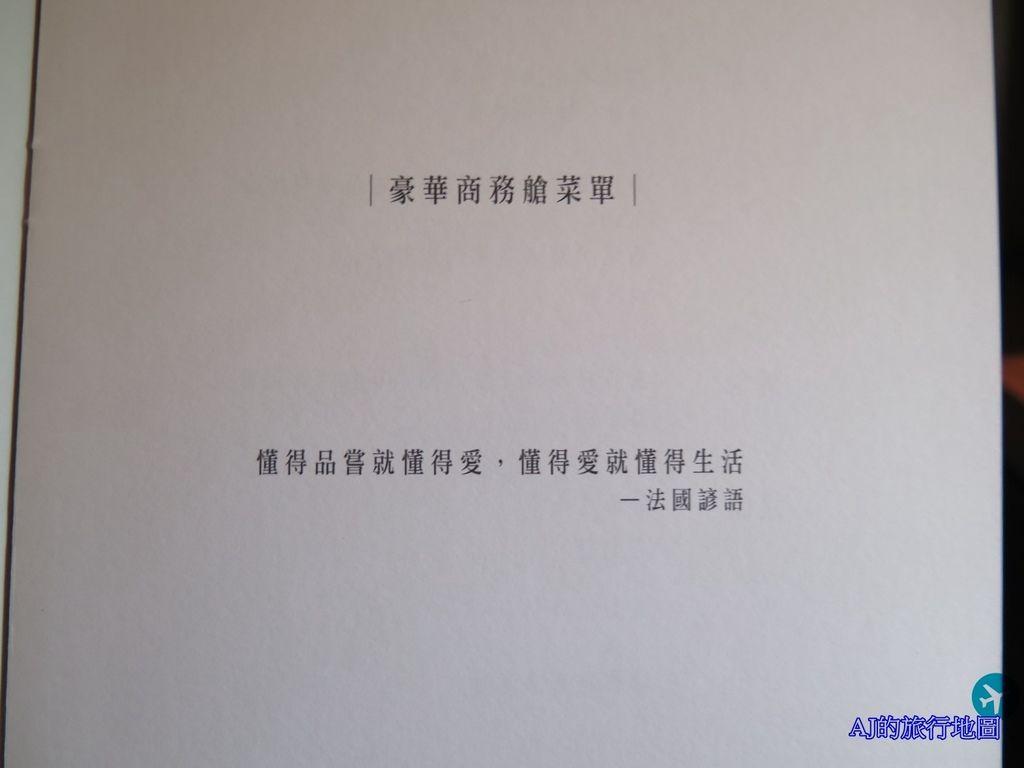 IMG_9537.JPG