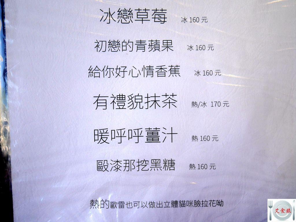 P1040649.JPG