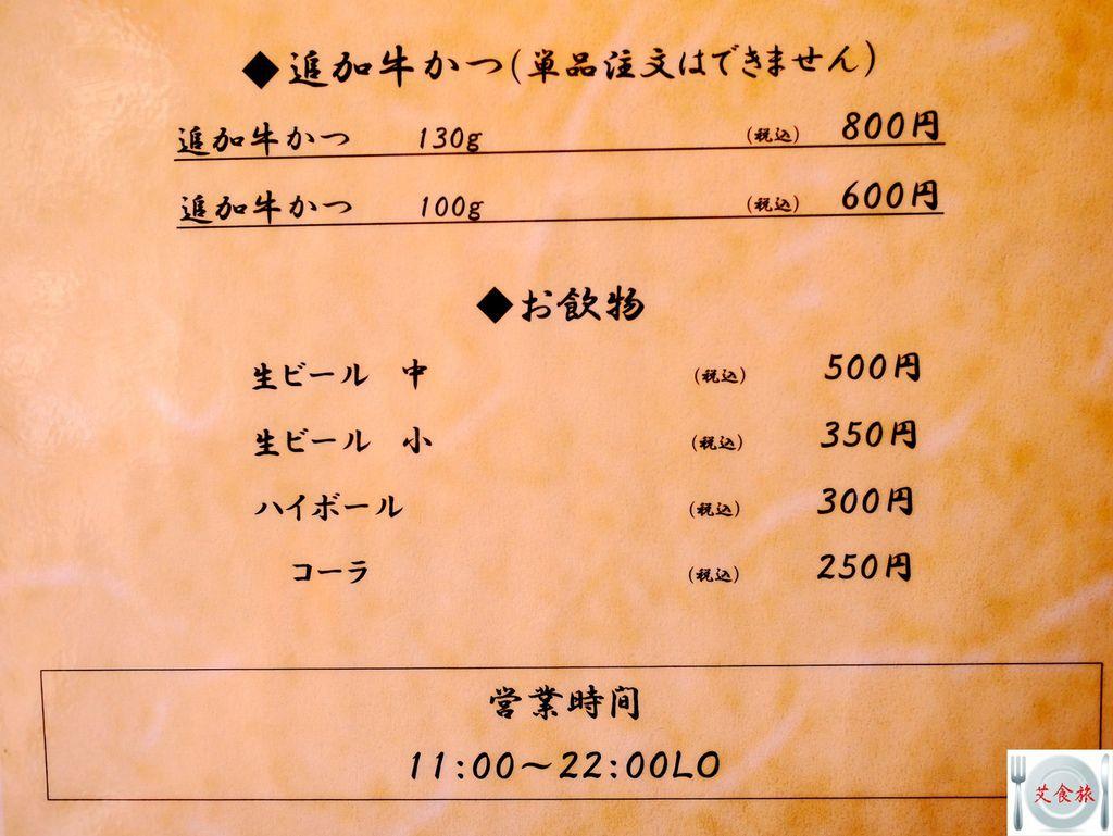 P1020566.JPG